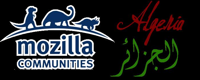 مجتمع موزيلا الجزائر
